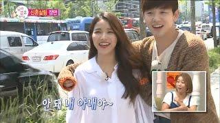【TVPP】Eric Nam, Solar(MAMAMOO)  - Put His Arm Around Her Shoulder, 에릭남, 솔라 - 어깨 감싸기 @We Got Married