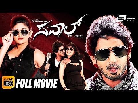 Xxx Mp4 Sawal – ಸವಾಲ್ Kannada Full HD Movie 2017 Prajwal Devaraj Sona Chopra Action Movie 3gp Sex