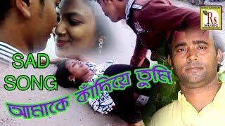 বিরাট কষ্টের গান || বাপি মন্ডল || BHALOBASAR || BAPI MONDAL || NEW SONG 2018 || RS MUSIC
