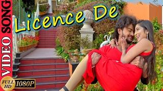 LICENCE DE - Mitha Mitha | VIDEO SONG |  Odia Movie | Ira Mohanty, Human Sagar