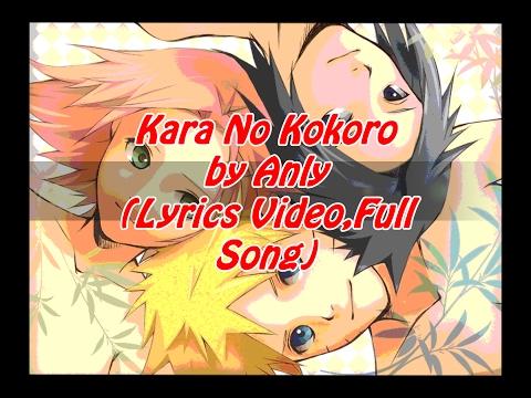 Xxx Mp4 Kara No Kokoro Anly Lyrics Video Full Song 3gp Sex
