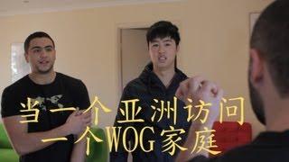 When an Asian visits a Wog family feat. Mychonny