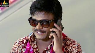 Where is Vidya Balan Comedy Scenes Back to Back | Vol 1 | Latest Telugu Comedy | Sri Balaji Video