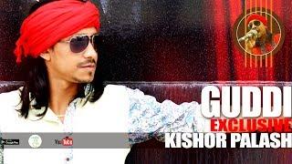 ghuddi by kishor palash Bangla new Folk Song HD