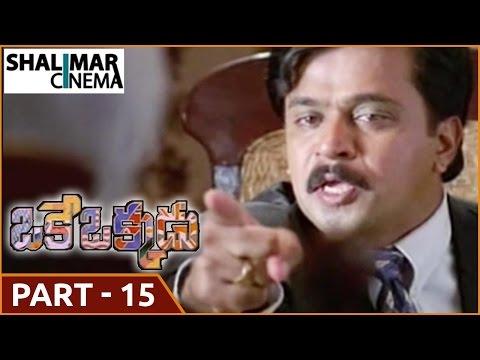 Xxx Mp4 Oke Okkadu Movie Part 15 15 Arjun Sarja Manisha Koirala Shalimarcinema 3gp Sex