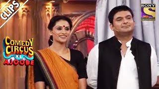 Kapil Argues With The Opposition Leaders   Comedy Circus Ke Ajoobe