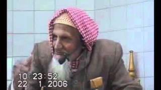 Duniya mein Insaan ki Haisiat - ALLAH ki Rahmat aur Azaab - maulana ishaq