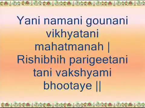 Xxx Mp4 Vishnu Sahasranamam MS Subbulakshmi 3gp Sex
