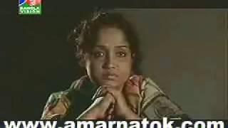 Bangla Natok: Basto Doctor 50 by Salauddin Lavlu, Tisha