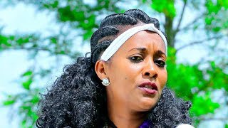 Zeni Tizazu - Zeraf | ዘራፍ - New Ethiopian Music 2017 (Official Video)