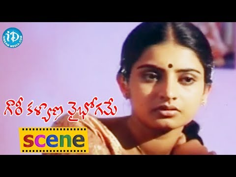Xxx Mp4 Gowri Kalyana Vaibhogame Movie Scenes Shanthi Rao Introduction 3gp Sex