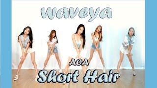 Waveya AOA Short Hair 단발머리 kpop cover dance
