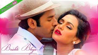 Brishti Bheja ( Full Video) |  Aashiqui - True Love | Shadaab Hashmi | Latest Bengali Song 2016