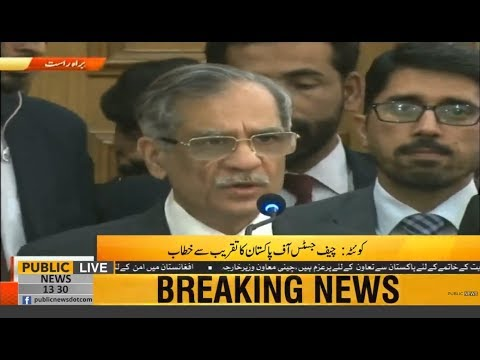Chief Justice Mian Saqib Nisar speech at an event in Quetta today | 10th December 2018