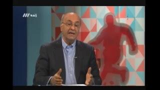 پخش زنده بازی فوتبال ایران - چین بازیهای مقدماتی جام جهانی 2018 روسیه(نیمه دوم)