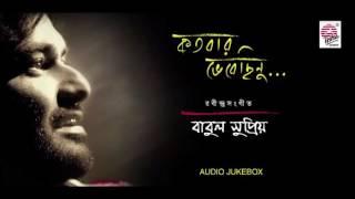 Pran Chay Chokhhu Na Chay-Rabindra Sangeet