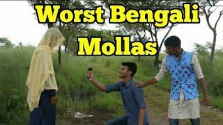 Worst Bengali Mollas || Lal Shalu Juge Juge Funny