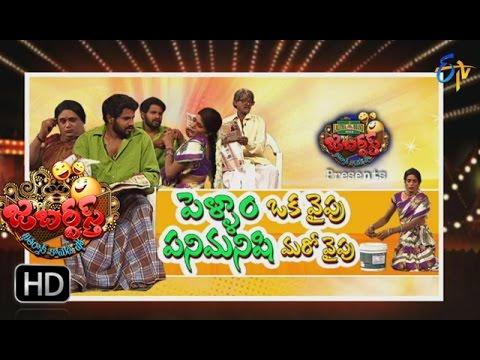 Jabardsth  27th April 2017   Full Episode   ETV Telugu