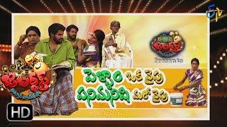 Jabardsth |27th April 2017 | Full Episode | ETV Telugu