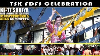 Thaana serndha koottam FDFS Celebration | Suriya Fans Muvattupuzha Area Committe