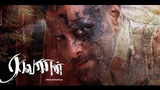 Raavanan Full Movie HD