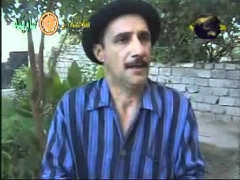 Shamo Kurdish Funny