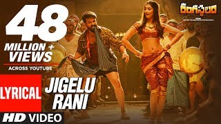 Jigelu Rani Lyrical Video Song || Rangasthalam Songs || Ram Charan, Samantha, Devi Sri Prasad