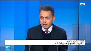 الانتخابات البلدية في تونس.. إغلاق باب الترشح في جميع الولايات