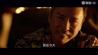 Donnie Yen Teaser 2 xXx: Return of Xander Cage