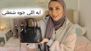 whats in my bag tag/ايه اللي جوه شنطتي
