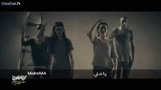 أغنية اتخنقت أبلة فاهيتا لايف الدوبلكس El Duplex AblaFahita Live