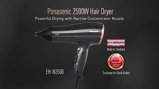 Panasonic 2500W Hair Dryer EH-N2500