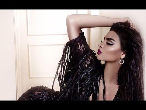 Haifa Majic - OMG / هيفا ماجيك - او ام جي
