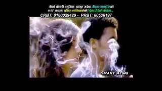 Dil Choreko Casema Promo | Bishnu Majhi Latest Song | Bhagirath Chalaune | Gorkha Chautari