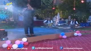 Pashto Tapay   Jalil Shabnam   AVT Khyber Songs   ATTAN