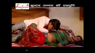 HD Video 2015 New Bhojpuri Song || Darad Hota Raja Ji Dhire Dhire Dal || Azad Sanehiya