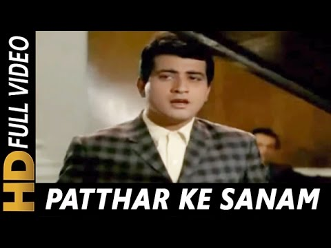 Xxx Mp4 Patthar Ke Sanam Tujhe Humne Mohammed Rafi Patthar Ke Sanam 1967 Songs Waheeda Rehman 3gp Sex