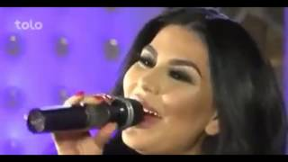 Aryana Sayeed BiBi Shirini New Pashto Song 2016 [ Official ]
