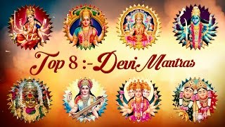 POPULAR DEVI MANTRAS :- DURGA MANTRA - GAYATRI MANTRA - MAHALAXMI MANTRA - MAHAKALI MANTRA 108 TIMES
