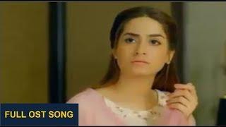 Adhoora Bandhan OST Song Full   HAR PAL GEO   HD