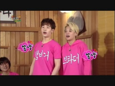 HENRY AMBER BEST MOMENTS HT3