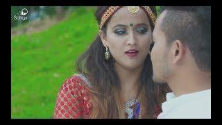 Pani Khola Ko - Bijay Rai Ft. Roshna Rai | New Nepali Lok Pop Song 2017