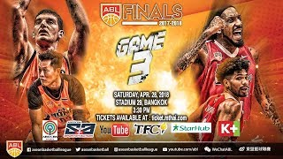 Mono Vampire vs. San Miguel Alab Pilipinas | FULL GAME | ASEAN Basketball League