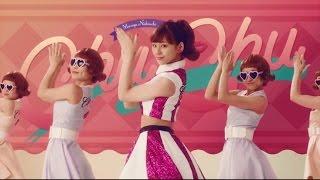 西内まりや / 5thシングル「Chu Chu」MUSIC VIDEO