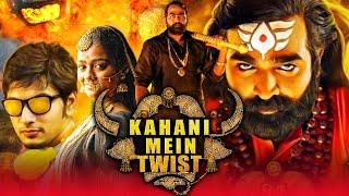 Main Hoon Yamraaj 2020 New Released South Hindi Dubbed Movie   Vijay Sethupathi, Niharika Konidela