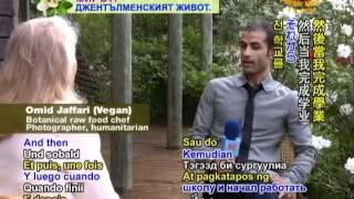 Botanical Chef Omid Jaffari: Raw Vegan Cuisine for Elevated Future Consciousness
