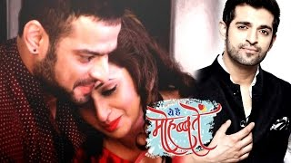 Yeh Hai Mohabbatein | WHAT Simran Is Vidyut OBSSESIVE Lover