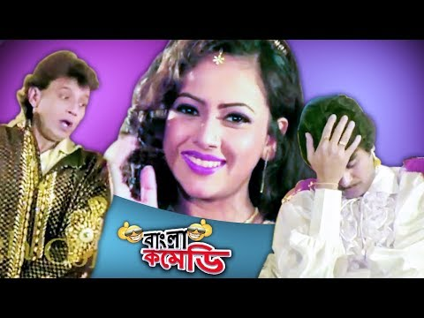 Xxx Mp4 Crazy Comedy Video Of Mithun Chakraborty Mithun Chakraborty Funny Scenes Bangla Comedy 3gp Sex