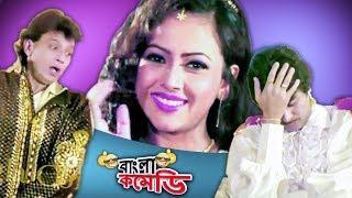Crazy Comedy Video of Mithun Chakraborty||Mithun Chakraborty Funny Scenes #Bangla Comedy