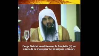 Ramadan : le mois du Coran ! Cheikh Abdel Razaq Badr